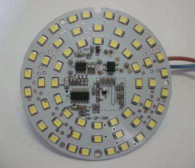Интернет магазин светодиодного оборудования и ламп