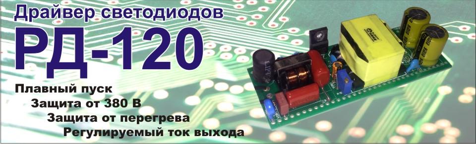 Светодиодный уличный светильник Кобра 50 ватт серия L