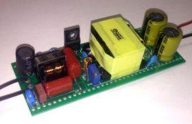 РД120-Н-1  Драйвер для мощных светодиодных светильников, 40-70 В, 700-1400 мА, IP66