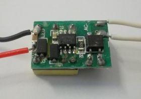 HG-2233-3253 Светодиодный драйвер 220 В, 3х1 Вт, 290-300 мА