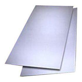Алюминиевый лист 0,8 мм 150х100 мм